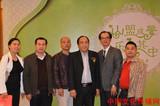中国法学会人员在长沙开廉政法制调研会_副本