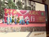 舞蹈《丰收时节》中国文化传播网艺术总团演出