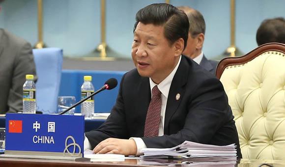 亚信第四次峰会举行 习近平主持并发表讲话