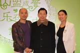 中国文化传播网领导与中国法制报社老站长合影